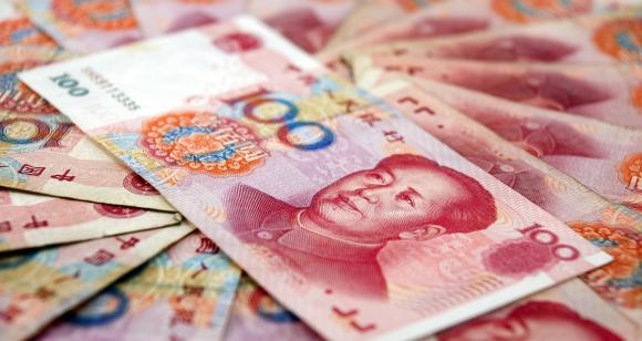 Stock photo of Chinese currency