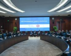 Photo of the development leaders conference in Beijing