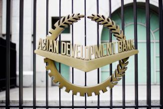 The ADB's Bold Move and What It Can Mean for the MDBs