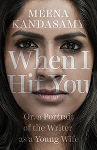 book cover: When I Hit You
